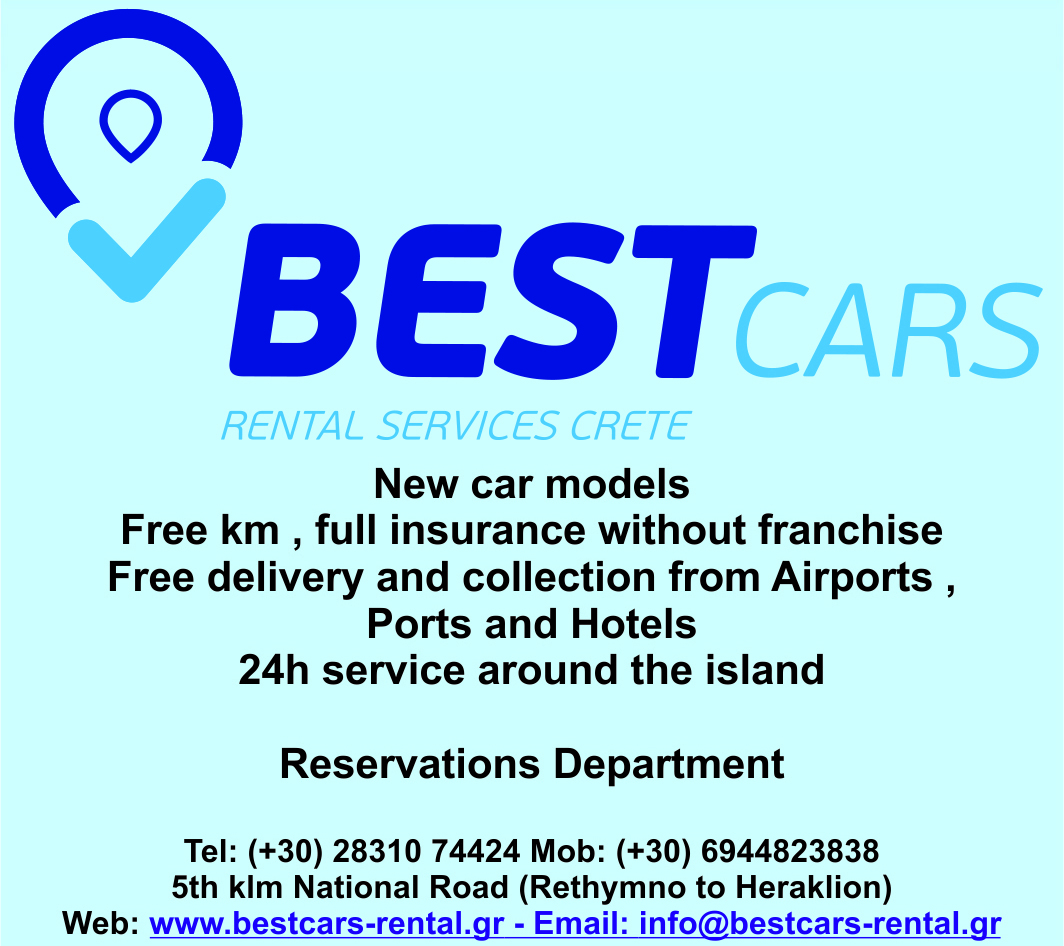 Rent a Car Rethymno Crete