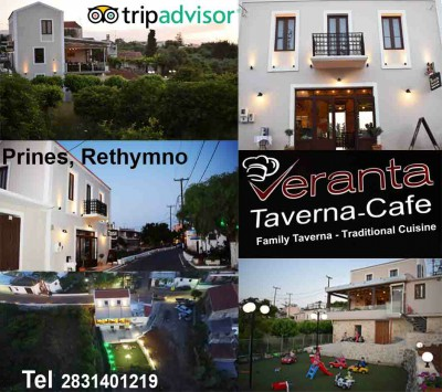Rethymno Restaurant Coffee Bar Prines Veranta Taverna Cafe